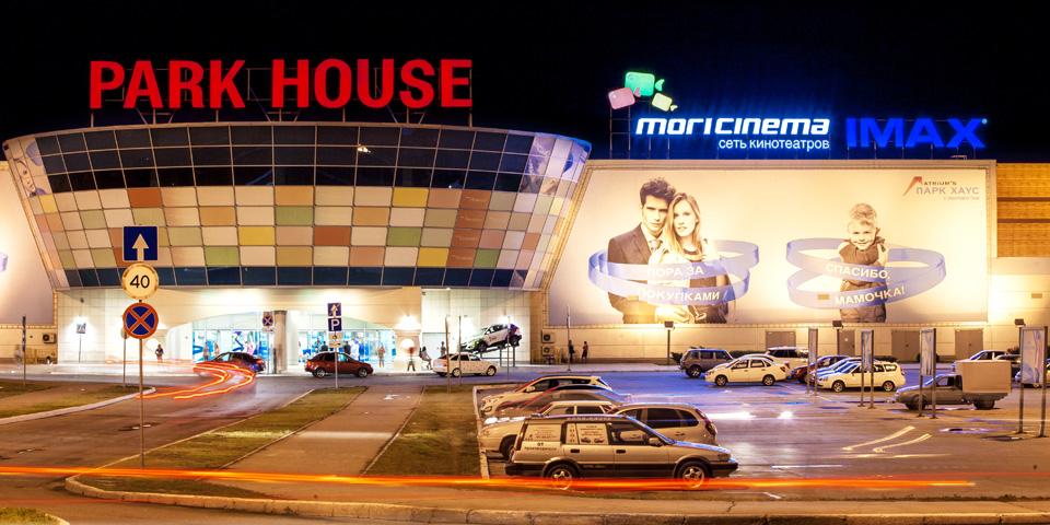 установку Mori Cinema IMAX